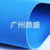 雙面藍色片基帶片基帶加導條糊盒機片基帶片基帶打孔定制輸送帶