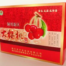 青海纸盒厂家