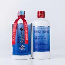 茅臺鎮懷莊酒業醬香型白酒醇漿53度純糧食坤沙酒招商代理圖片