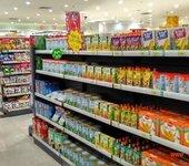 日本預包裝食品進口報關一般貿易流程及進口所需單證