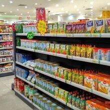 日本预包装食品进口报关一般贸易流程及进口所需单证