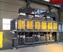 塑料加工有機廢氣催化燃燒裝置2000風量中科環保公司
