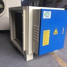 工厂等场所厨房的油烟净化高效净化油烟器