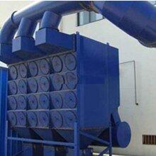 滤筒除尘器是在布袋除尘器的基础上将滤袋升级为滤筒