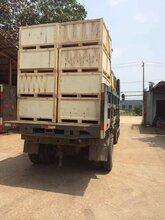 衢州免熏蒸木箱价格图片