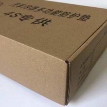 广州天河纸箱厂图片