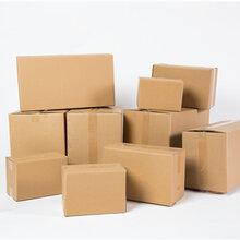 广州纸箱厂家定做图片