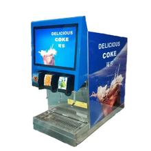 常德炸鸡店可乐机每杯可乐成本多少钱图片
