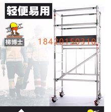 深圳腾达铝合金脚手架批发-铝合金脚手架厂家-铝合金快装脚手架图片