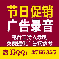 巧克力月饼中秋广告录音宣传,中秋节月饼特惠语音参考图片