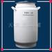 樂清10升液氮罐