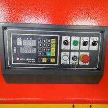 液壓擺式數控剪板機廠家圖片