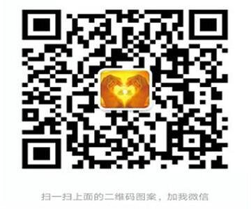 深圳市龙岗区城辉再生资源回收站