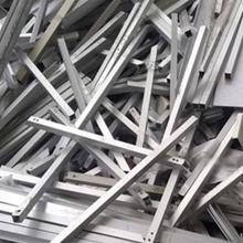 广州废铝-回收价钱