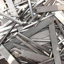 广州不锈钢回收价格
