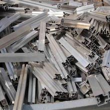 深圳不锈钢回收厂家