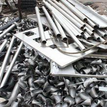 广州不锈钢回收厂家