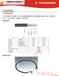 射頻同軸電纜-里庫電子優質低價廠家