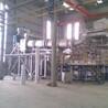 阿瑞斯工業爐