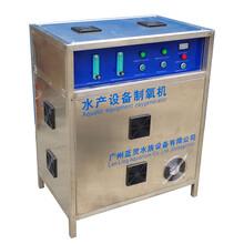 漁悅制氧機水產養殖氧氣發生器圖片