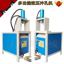 方管冲孔设备矩管切断机圆管冲孔机楼梯扶手冲弧设备