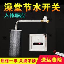感应淋浴器_感应淋浴器配件_浴池节水器价格_澡堂感应开关图片