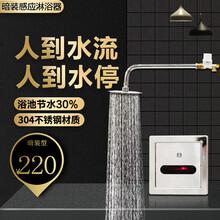 正欣感應淋浴器廠家直銷洗澡淋浴器配件節水淋浴器價格圖片