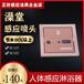 全自動紅外人體感應淋浴器(暗裝型)_感應淋浴器廠家電話價格規格
