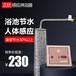 浴池節水用正欣感應淋浴器物美價廉感應淋浴器價格感應淋浴器型號配件廠家批發