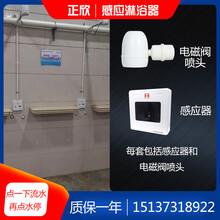 感到淋浴器供给商触摸感到淋浴器混堂节水感到开关图片