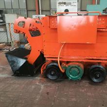 矿用扒渣出渣装岩机17型电动铲装机智能遥控式装岩机厂家图片