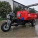 矿用三轮车蓄电池电瓶工程车载重5吨运输车