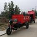 矿用出渣车无轨巷道运输车5吨加重型工程车自卸式三轮翻斗车