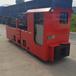 CJY7T電機車架線式牽引礦車金屬礦山巷道運輸設備源頭工廠直銷