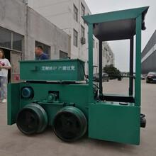 小型矿用电机车1.5吨蓄电池电瓶车矿山井下轨道运输图片