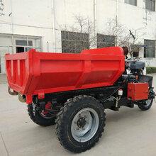 贵州矿用出渣车工程自卸翻斗式车2吨小型电瓶车矿山轮胎图片