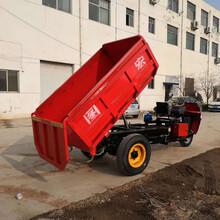 电动工程三轮车大功率电机运输车宏图5吨矿用出渣车图片