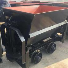 礦車生產廠家翻斗式礦車0.75立方礦車價格