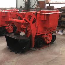 矿用电动出渣机铲斗式装渣机17小型电动装岩机图片