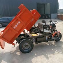 特小型电动工程车环卫清理垃圾三轮车液压自卸图片