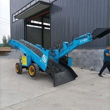 矿用轮胎扒渣机采矿扒渣机加强型扒渣机生产商图片