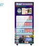 无人盲盒机_自动售货机-广州伍易科技有限公司