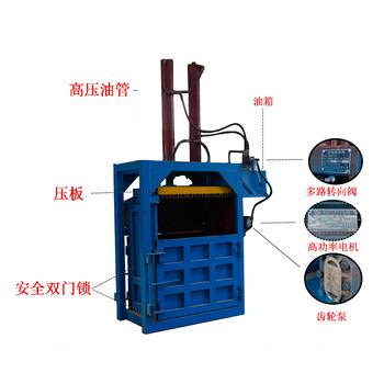 曲阜生产废纸箱编织袋打包机金属易拉罐塑料打包机