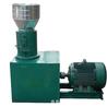鋸末玉米糠飼料顆粒機可定制加工飼料造粒設備