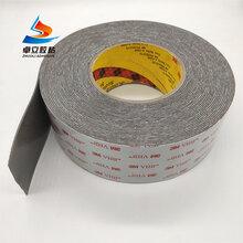3M4941VHB强力固定1.1mm丙烯酸泡棉双面胶代替焊接塑料金属高粘接