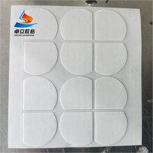 0.5厚白纸透明亚克力双面胶强力无痕双面胶