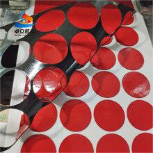 0.5红膜黑pe双面胶强力无痕泡沫海绵双面胶