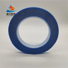 3M8003双面胶蓝色聚脂薄膜胶带高UV性能双面胶