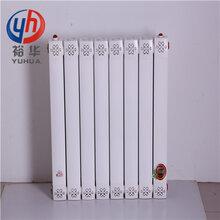 TL75/75铜铝复合散热器优缺点(温室花卉,奶牛场,养殖)-裕圣华