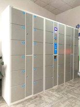 广州中顺-中控智能条码柜现成套件配件厂家